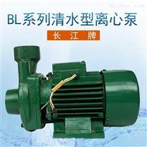 380V小型清水泵长江牌增压泵