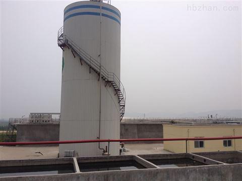 芬顿氧化塔