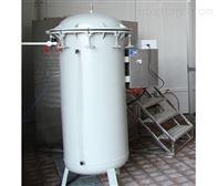 防浸水试验装置