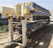 冶炼废水处理设备