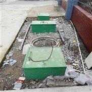 一天15立方米地埋式一体化污水处理设备