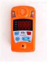 礦用高濃度一氧化碳檢測儀