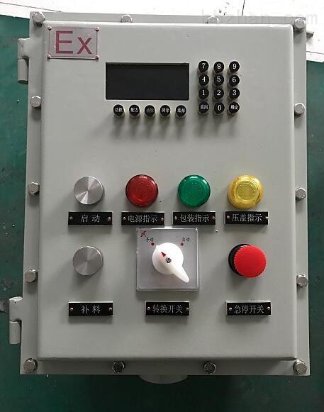 数显按键温控仪防爆箱