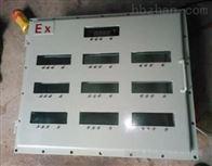 BXK带按键温控仪防爆仪表箱