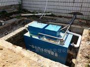 九江纺织污水处理设备特价