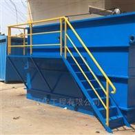 郑州市溶气气浮机