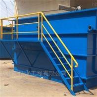 深圳市气浮机专业生产