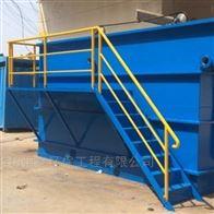 滨州市溶气气浮机专业生产