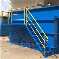 郑州市溶气气浮机污水处理设备质量保证