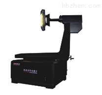 GMS-1800旋轉燈具式分布光度計