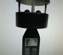 FC-305手持式超聲波風速風向儀