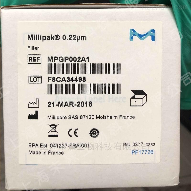 默克密理博MILLIPAK 0.22UM除菌过滤器
