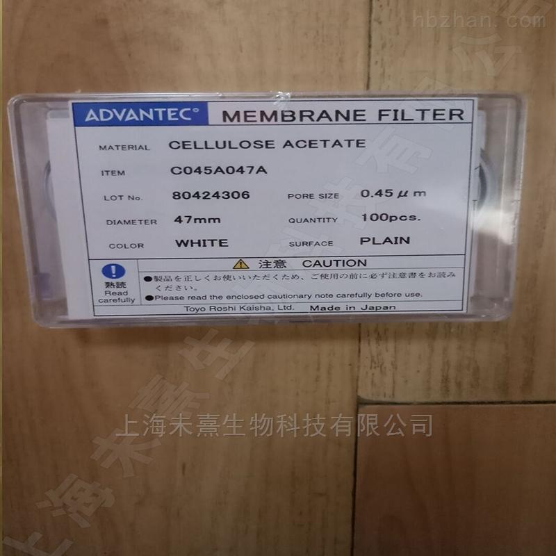 ADVANTEC 醋酸纤维素膜0.45um孔径