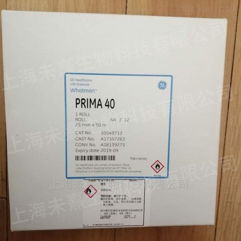 沃特曼 PRIMA 40硝酸纤维素膜 NC膜