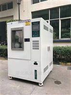 恒定高低温湿度循环试验箱