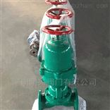 G6B41J常闭式气动衬胶隔膜阀
