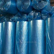 双层气泡铝箔铝膜隔热材料 隔气膜