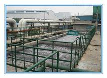 化工废水处理工程