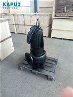 潜水污水泵WQ25-8-1.5_铸铁排污泵