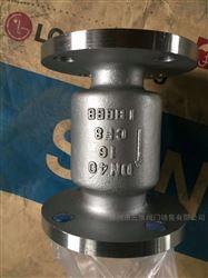 山西HC41X消聲單向閥