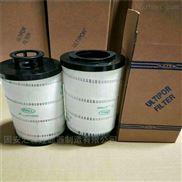 HC8400FKN16H-頗爾濾芯