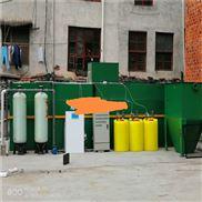 一天处理150立方米地埋式一体化污水处理设备