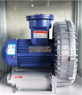 FB-10高压防爆旋涡气泵