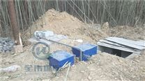 保山新农村污水处理设备厂家