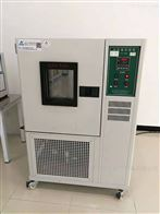 武汉可程式高低温湿热测试箱