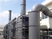 衡水废气处理设备生产厂家--rco催化燃烧