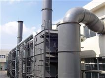 衡水廢氣處理betway必威手機版官網生產廠家--rco催化燃燒