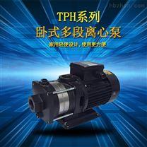台湾华乐士卧式多级反渗透离心泵