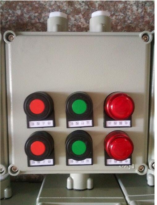 污水泵防爆操作按钮箱