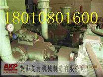 HSNH120-42N黄山三螺杆油泵装置