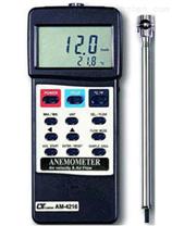 AM-4216迷你型風速計