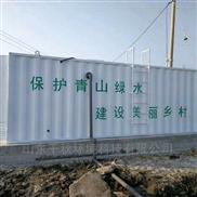 葫芦岛美食城污水隔油提升设备达标排放