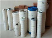 大流量水滤芯RMHM-P050-40EP保安过滤器