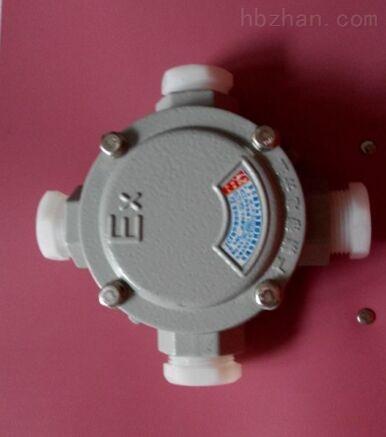 FHD-G3/4三防接线盒