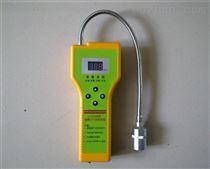 天然氣檢測儀 型號:WN95-CA-2100H