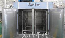 农产品专用热风循环烘箱