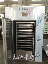 农产品专用干燥机/热风循环烘箱