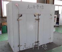 茶叶专用干燥机 热风循环烘箱设备