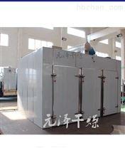百合干专用热风循环烘箱