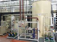 山东工业污水处理设备