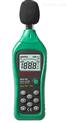 MS6708 數字聲級計