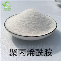 广西崇左聚丙烯酰胺絮凝剂现货供应
