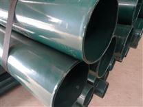供暖用DFPB穿线管