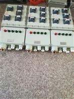 PLC触摸屏防爆操作箱壳体定做控制箱