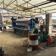 大型养殖场粪便污水处理设备  高压过滤机