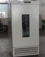 促銷LRH-250A生化箱(BOD測定、微生物)